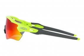 Очки Oakley RADAR EV PATH PRIZM ROAD OO9208-4938